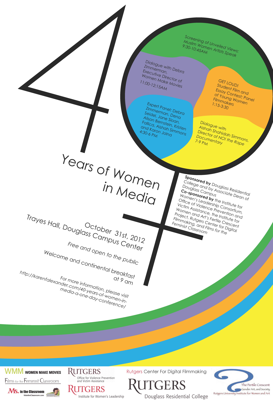 "Agnès Films' Member Karen Alexander Organizes ""40 Years Of Women In Media: A Celebration"""