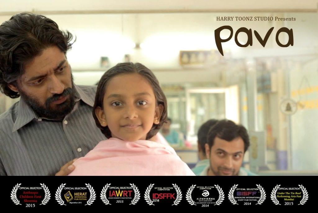 Pava, a film by Vaishnavi Sundar