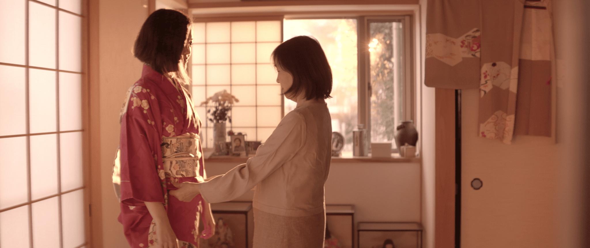 Review Of Kana Hatakeyama's Okaasan (mom)